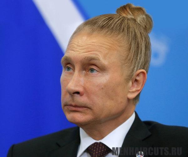 Путин с длинной прической Man Bun